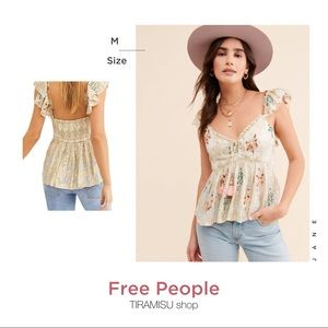 Free People All That Shimmers Jacquard Cami top